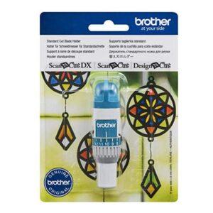 Brother Scan N Cut SDX, CM or DX Machines Standard Cut Blade Holder