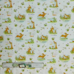 Quilting Patchwork Sewing Fabric GHMILU WHEN I AM BIG 50x55cm FQ New
