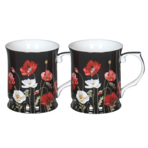 Elegant Kitchen Tea Coffee Silhouette Cockatoo Mugs Cups Set of 2